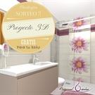 Imagen de la categoría Sorteo Proyecto 3D para tu baño